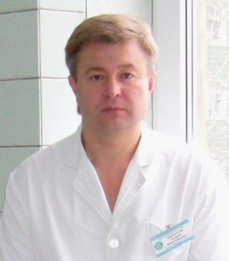 А.Н.Белоусов